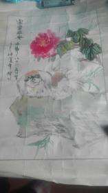 画家蔡育贤<富贵平安>一幅尺寸68×44CM