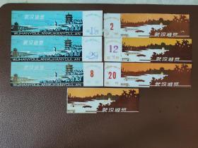 早期门券 门票 入场券 纪念券 游览券  参观券:武汉游览  共有7张合售    门票夹001