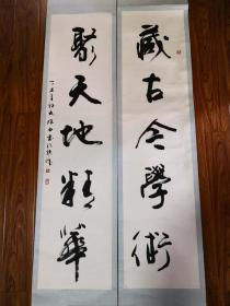 广州著名书画家 李晓白精品书房对联  原装旧裱   上款被抠掉