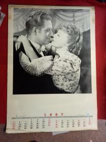 怀旧收藏挂历《1997甜蜜瞬间 外国明星》12月双月全岭南美术出版社