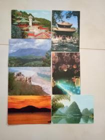 中国人民邮政老风景明信片一组