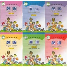 初中英语教材 全套 共6本 仁爱版 科普版