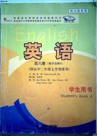 二手高中英语教材第六顺序选修6课本 四川省专用教科书 外语教学与研究出版社