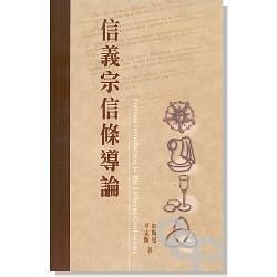 马克思主义中国化理论研究书系