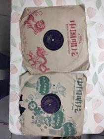 黑胶唱片     高级中学课本俄语第一册留声片﹝11—14面,2张碟﹞合售
