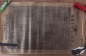 老蜡纸 地方国营温州蜡纸厂制造 警钟 牌铁笔蜡纸 8开