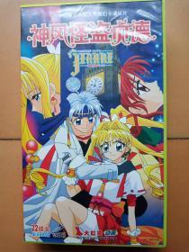VCD四十四集日本超人气魔幻卡通巨片《神风怪盗贞德》22片全
