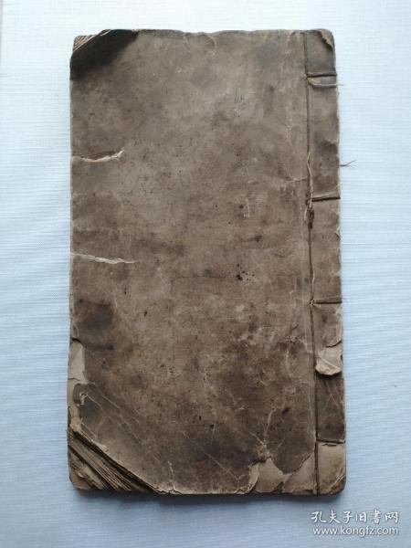 云南著名詩人學者趙藩手抄本《治譜約編》