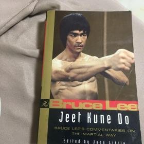 Jeet Kune Do:Bruce Lees Commentaries on the Martial Way (Bruce Lee Library)