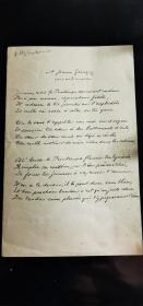 首届诺贝尔文学奖得主 法国诗人苏利·普吕多姆(Sully Prudhomme,1839年3月16日-1907年9月7日) 手稿诗一首 未签名