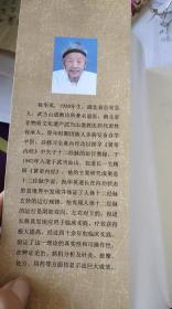 2017年原版现货 黄帝内经十二经脉揭秘与应用 祝华英著(作者女儿授权代理)