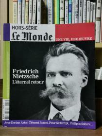 Friedrich Nietzsche 尼采 世界le monde (哲学)德文原版书