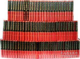 二十四史全译全套88册精装版 许嘉璐主编同心出版社