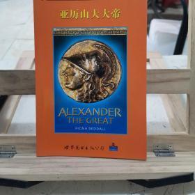 企鹅英语简易读物精选:高1学生(共15册)