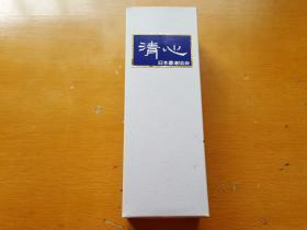 墨运堂・清心墨汁(日本书道协会本部)