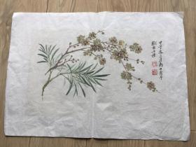 六十年代朵云轩 木板水印 恽南田 花卉  包 挂刷