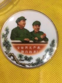 毛林像章彩瓷6.75厘米包老