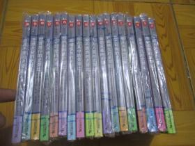 SNOOPY史努比双语故事选集(1-20,缺第1和5)  【18本合售】