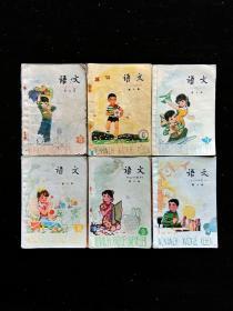 八零后五年制小学语文课本80年代6本合售