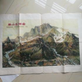 泰山名胜图1963年十月版本和泰山登山图 老旅游地图