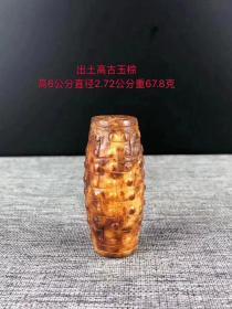 出土汉代高古玉棕精雕 包浆均匀自然,皮壳老辣,保存完整无磕碰,雕工精美,玉质油润通透,沁色自然,文房把玩,品茶赏玉必备,尺寸品相如图