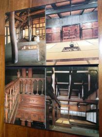 日本的民家 8开全8卷8万日元 农村民宅 城市町民 和风洋馆 建筑史权威名著
