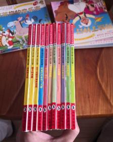 平田昭吾作品  世界文学名著 - 金色启蒙 --- 11本合售  正版图书