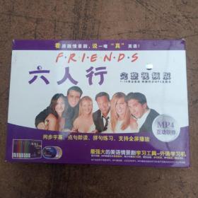 六人行 完整视频版11张DVD+9剧本+精读笔记+原声CD 缺第1册  盒装