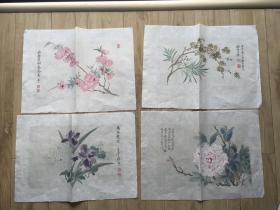 60年代朵云轩 木板水印恽南田 花卉 四张 一 套 全