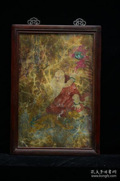 晚唐壁画《降龙罗汉》