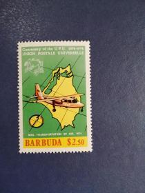 外国邮票  巴布达邮票 1974年万国邮联百年 国家地图邮政飞机 (无邮戳新票票)