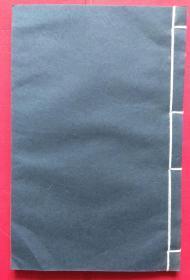 """《近光集》(卷8""""五言律""""   一册)白纸大开本!刻印精美!长洲汪士鋐文升编辑,宛平关联璧元文参注!所选人有""""白居易、苏颋、岑参、张说、张祐、包佶、李嘉祐、严维、韦述、高启、唐明皇、王维、卢纶、钱起、包何、皇甫冉、宋仁宗、梅尧臣、郎士元、李频、许棠、祖咏、高适、张翥、虞集、庭筠、朱庆余、吉中孚、耿湋、李昌符、顾况、傅与砺、查秉?、高启"""""""
