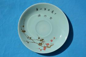 唐山第五瓷厂接待室梅花图精品老瓷盘