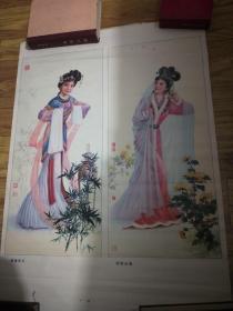 1980年古代四大美女(貂蝉拜月,昭君出塞,西施浣纱,贵妃醉酒>2开二张宣传画