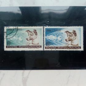 """1957年罗马尼亚—《第一条进入太空的狗""""莱卡""""》"""