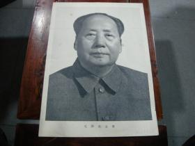 早期年历画宣传画;8开近全品--双耳双排扣--毛主席标准像