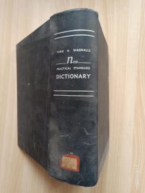 最新实用标准英语辞典英文版(1961年)