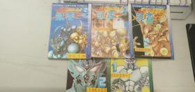 变身斗士凯普:卷一1.2  卷三2.3.4【5本】漫画