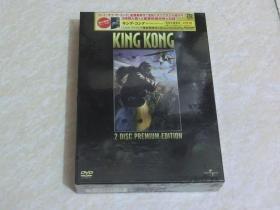 金刚 KING KONG 2 带画册 未拆 行货 B213