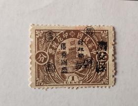 民国广东潮州长城图印花税票002~少见品种!