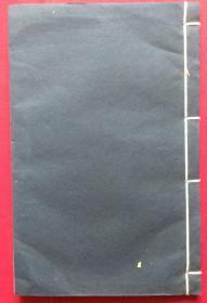 《朱饮山千金谱》(卷25   一册)白纸大开本!刻印精美!洎水薪瓢杨廷兹右文编辑,同怀弟杨廷瑞尧芮、杨廷菼揭士参订,男杨鸣鹿宾臣、杨鸣鳌饮三婿汪篪仲应同校!