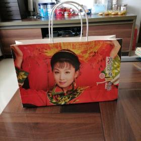著名黄梅戏演员韩再芬纸袋包收藏纪念再芬黄梅品牌戏剧