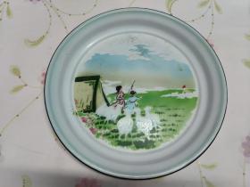 草原英雄小姐妹搪瓷盘