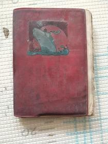 文革时期1970年笔记本日记本 内记录学习毛主席语录心得等