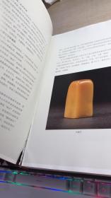 石头纪:寿山石雕艺术探源