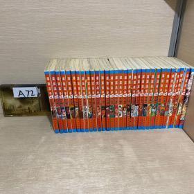 灌篮高手 全31册