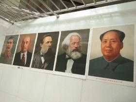 5伟人标准像
