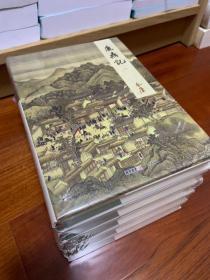 金庸 最新典藏版 三联旧版 明河简体版 一版一印 鹿鼎记