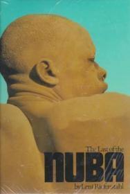 The Last Of The Nuba