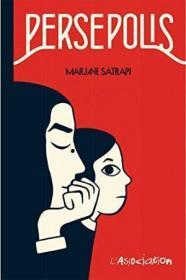 Persepolis (original French-language edition) (French Edition)